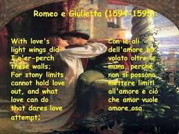 citaz. Romeo e Giulietta